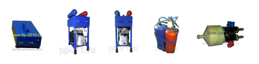 ТТП пеногенератор теплоизоляционные технологии GGE установка низкого давления