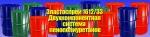 Эластоспрей 1612_33 Двухкомпонентная система пенополиуретанов ППУ