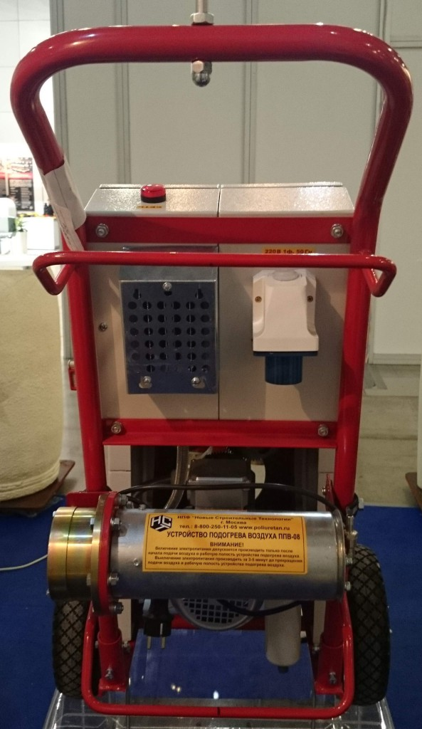НСТ пена 20 установка низкого давления полиуретанэкс 2015 напыление пенополиуретана ппу_00001