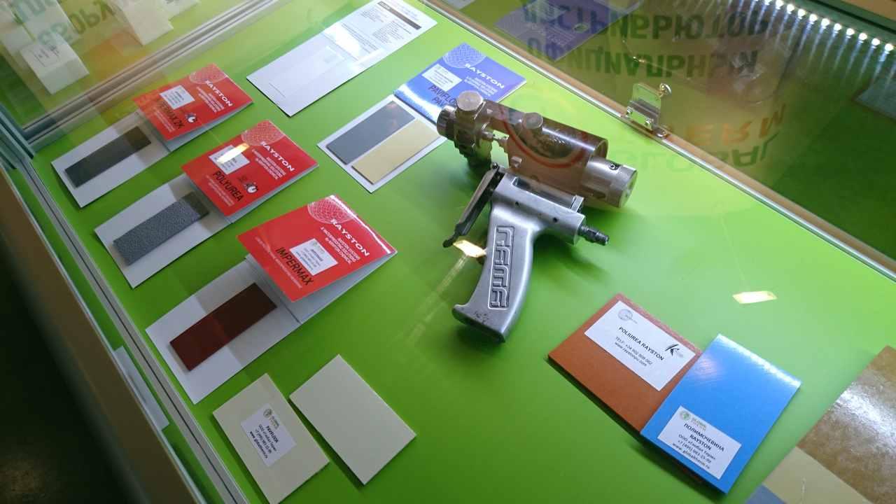 ПОЛИУРЕТАНЭКС полиуретанекс 2015 2013 2014 POLYURETANEX полимерная выставка в Москве полиуретановая