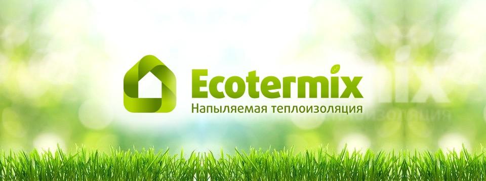 Ecotermix Экотермикс производитель компонентов пенополиуретана ППУ