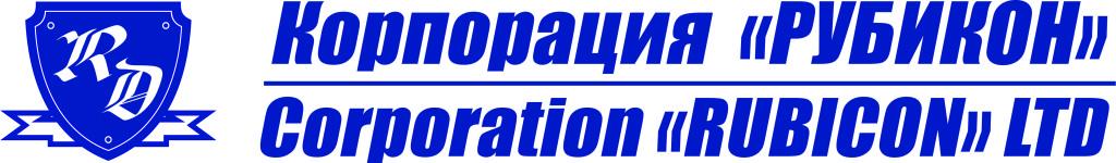 Корпорация Рубикон напыление ППУ пенополиуретана ППУ полимочевина Пермь край