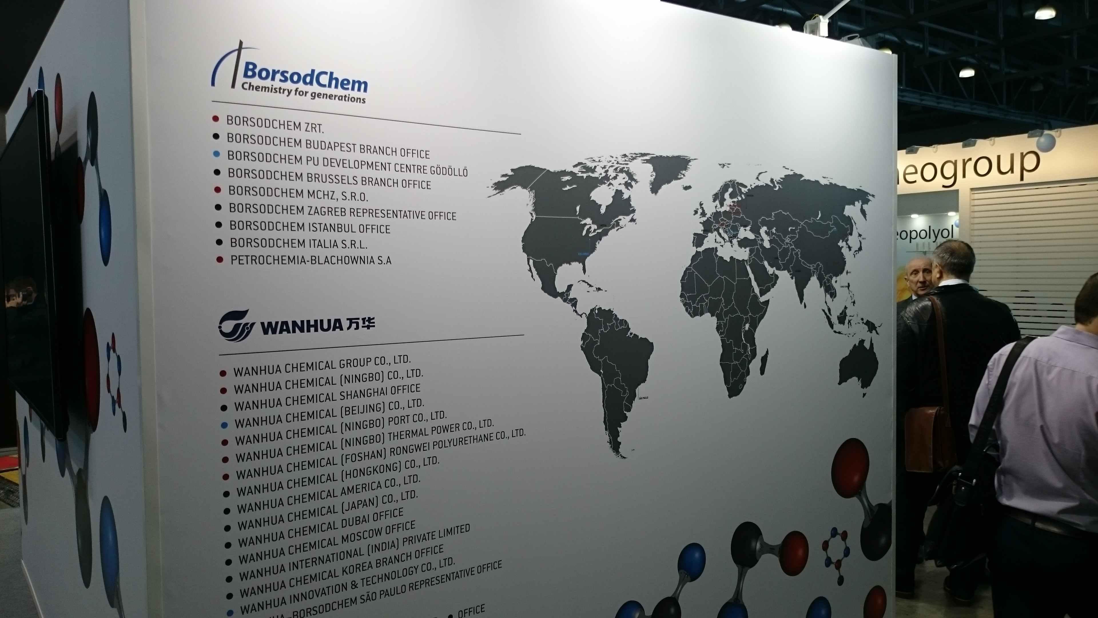 Wanhua Chemical Group Co., Ltd. на выставке ПОЛИУРЕТАНЭКС 2016
