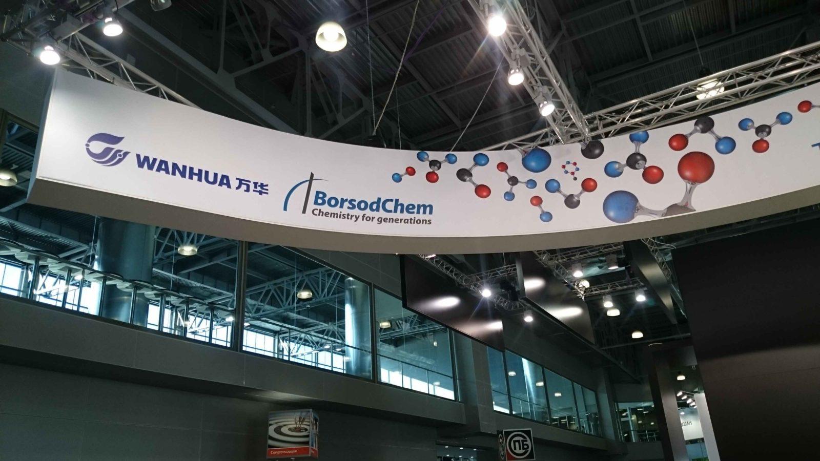 Wanhua Chemical Group Co., Ltd. Китай) на выставке ПОЛИУРЕТАНЭКС 2016