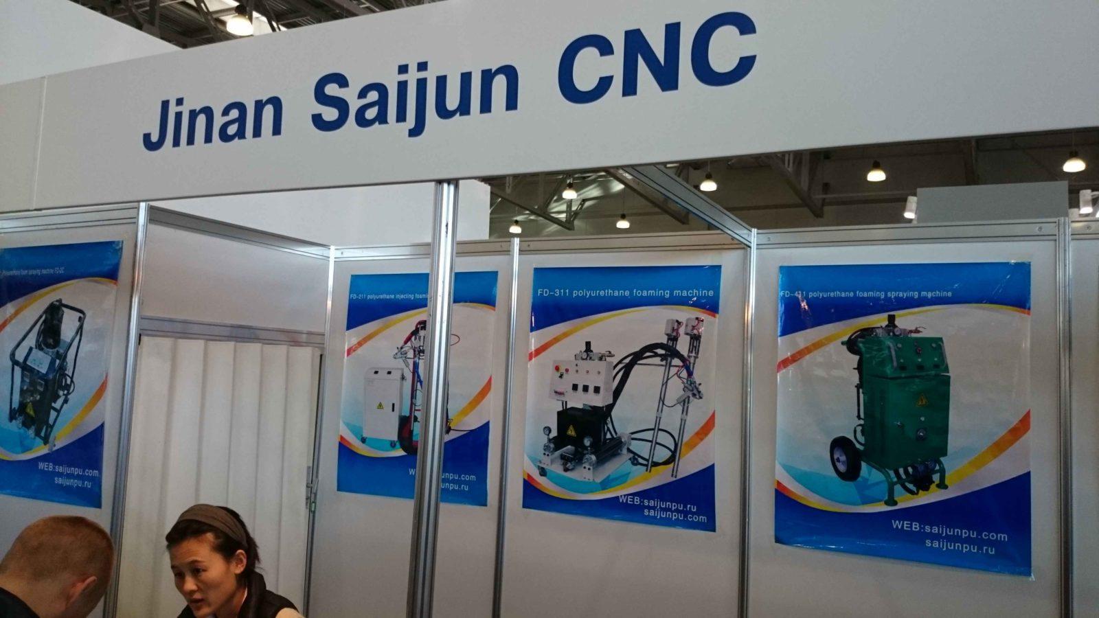 Japan Saijun SNS Technology CO установки высокого давления