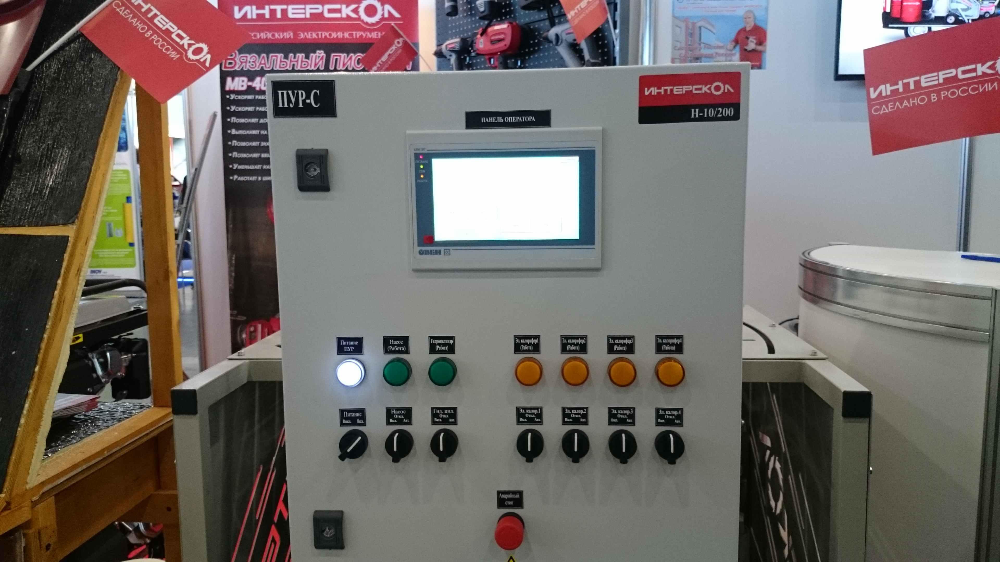 Панель управления установки Н-10/200