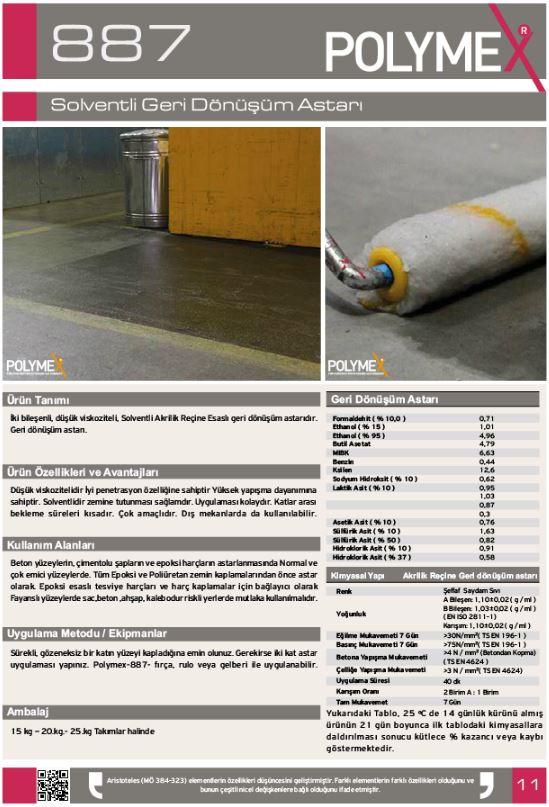 ARF POLYMEKS CHEMICALS LTD POLYMEX полиуретановые покрытия_00009