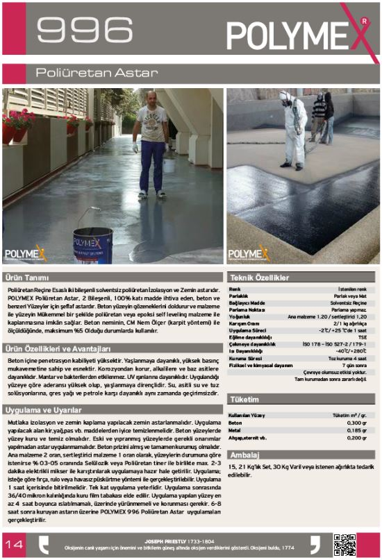 ARF POLYMEKS CHEMICALS LTD POLYMEX полиуретановые покрытия_00010