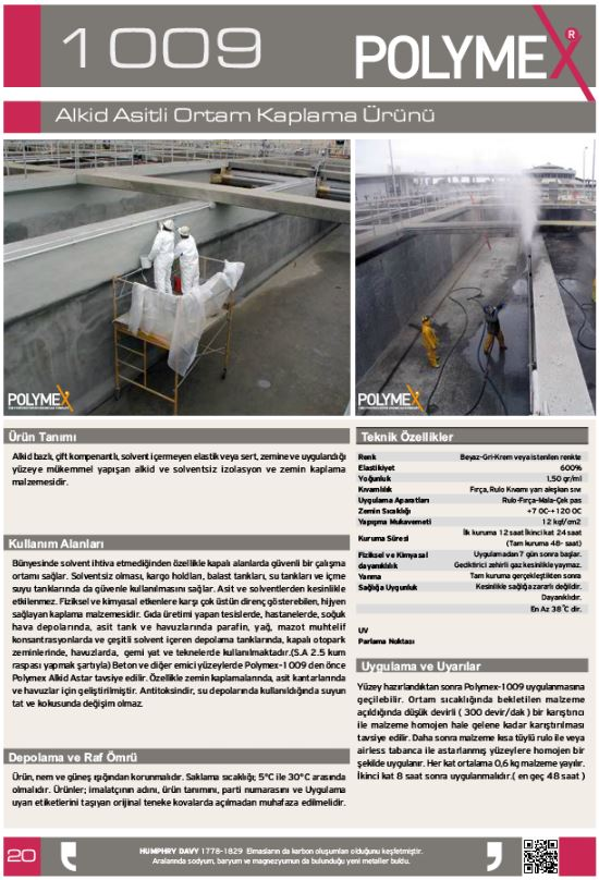 ARF POLYMEKS CHEMICALS LTD POLYMEX полиуретановые покрытия_00015