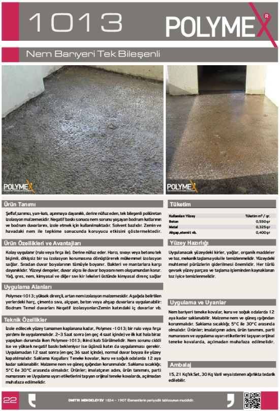 ARF POLYMEKS CHEMICALS LTD POLYMEX полиуретановые покрытия_00017