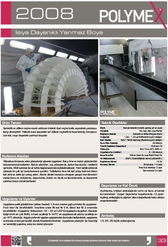 ARF POLYMEKS CHEMICALS LTD POLYMEX полиуретановые покрытия_00027